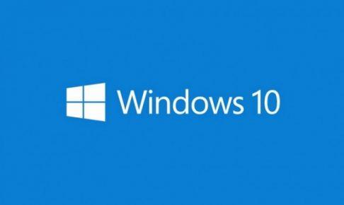 Windows10パスワード解除